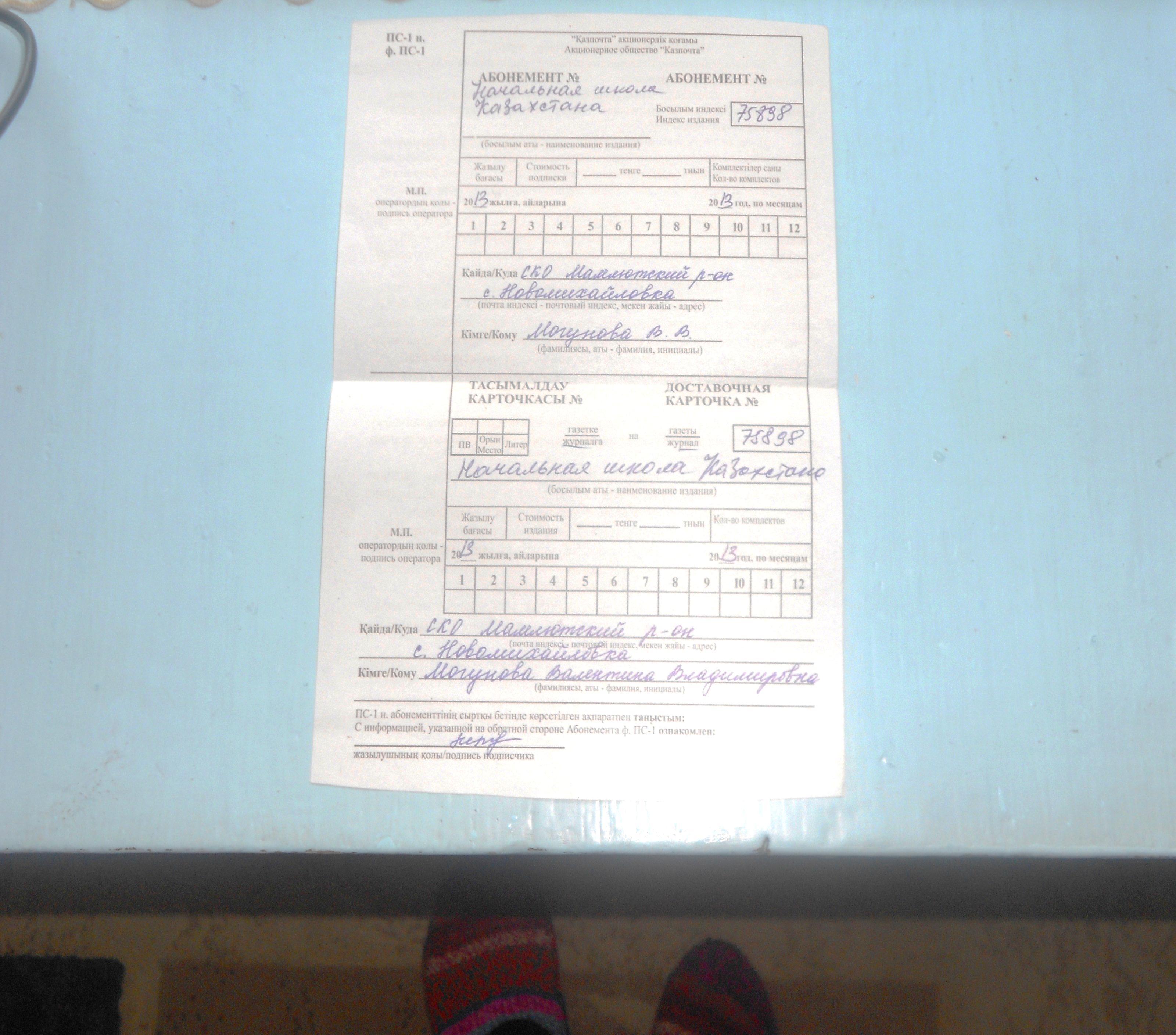 D:\документы\DSCN1255.JPG