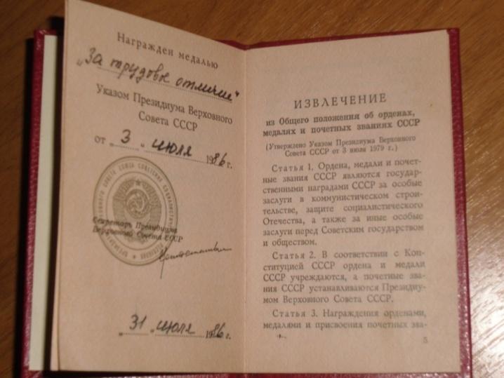 CIMG1898