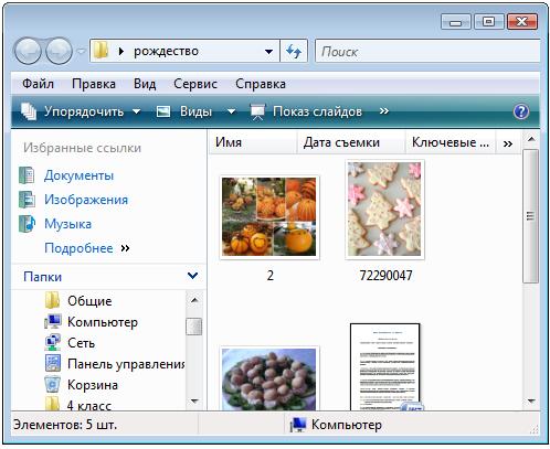C:\Users\Игорь\Desktop\Рисунок5.png