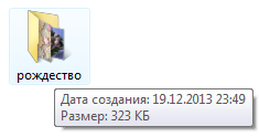 C:\Users\Игорь\Desktop\Рисунок4.png