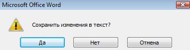 C:\Users\Игорь\Desktop\Рисунок6.png