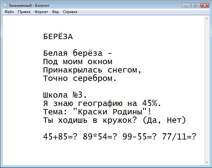 C:\Users\Игорь\Desktop\Рисунок2.png