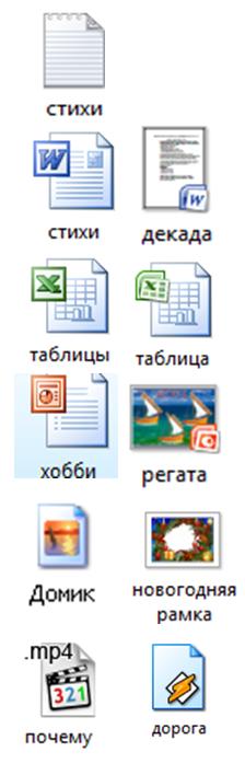 C:\Users\Игорь\Desktop\Рисунок8.png