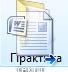 C:\Users\Игорь\Desktop\Рисунок3.png