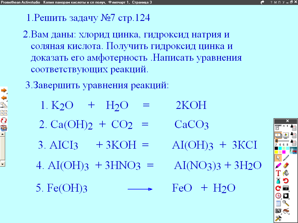hello_html_217cddc1.png