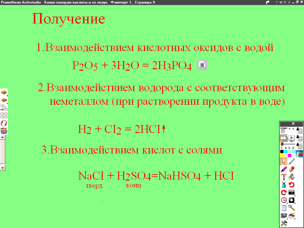 hello_html_m2215ceab.png