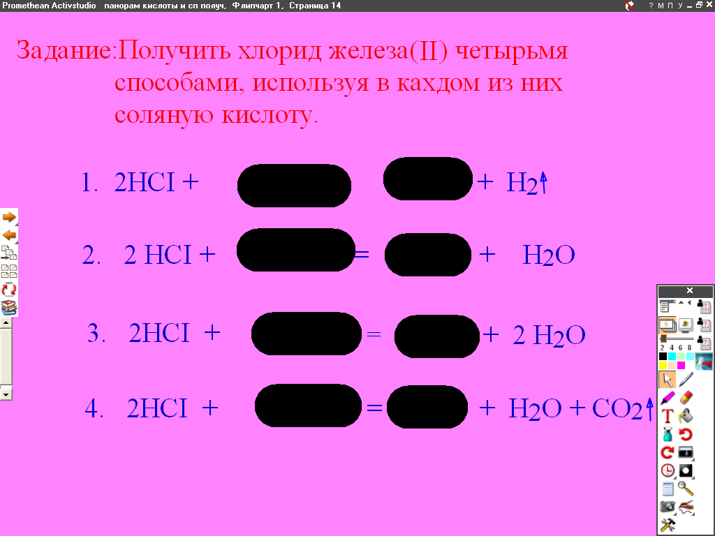 hello_html_m7a044660.png