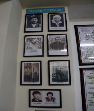 Музей Назарбаева, Чемолган