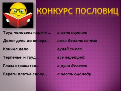 hello_html_3d6f7c0c.png