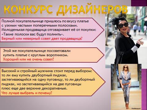 hello_html_m60d0bb4b.png