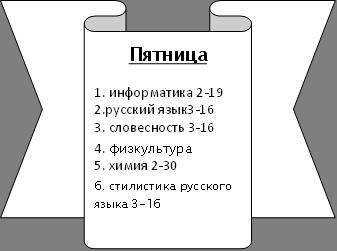 hello_html_m75bdf237.png
