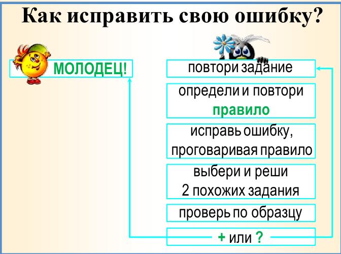 hello_html_21e1a0a2.png