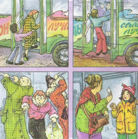 Картинки общественные места для детей