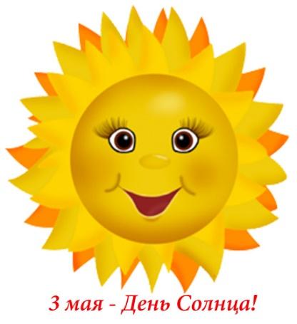 солнце 11 - Смотреть на Мета Фото онлайн бесплатно - Cолнышк…
