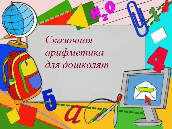 hello_html_m64344e63.jpg