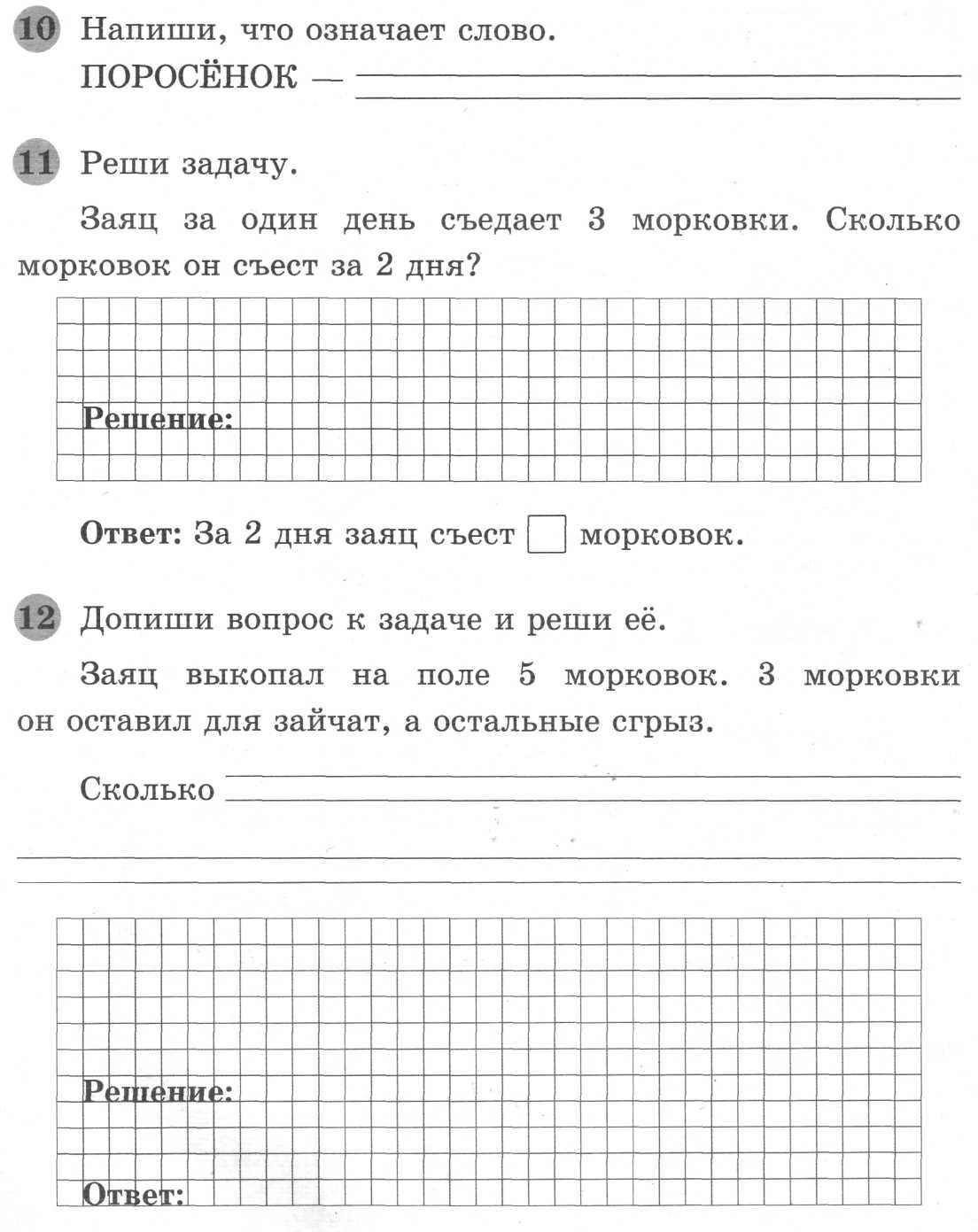 hello_html_m388d186f.jpg