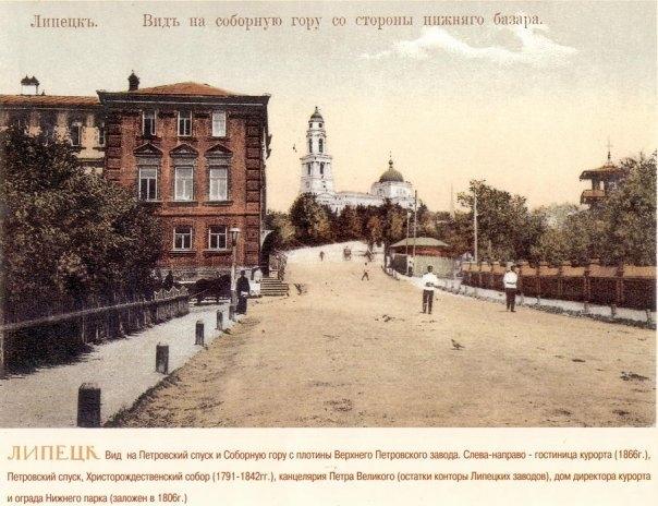 http://lipetskgrad.ru/uploads/gallery/3/i_c5b608fdc7f94c512fe49b28732c7934.jpg