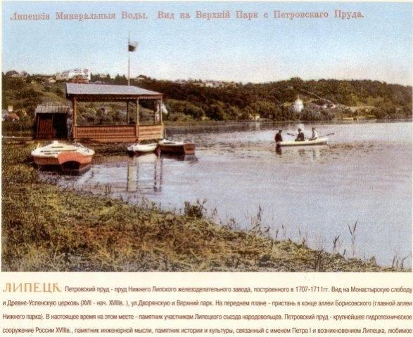 http://lipetskgrad.ru/uploads/gallery/3/i_64fe8416cf40547893d84ec543becdac.jpg