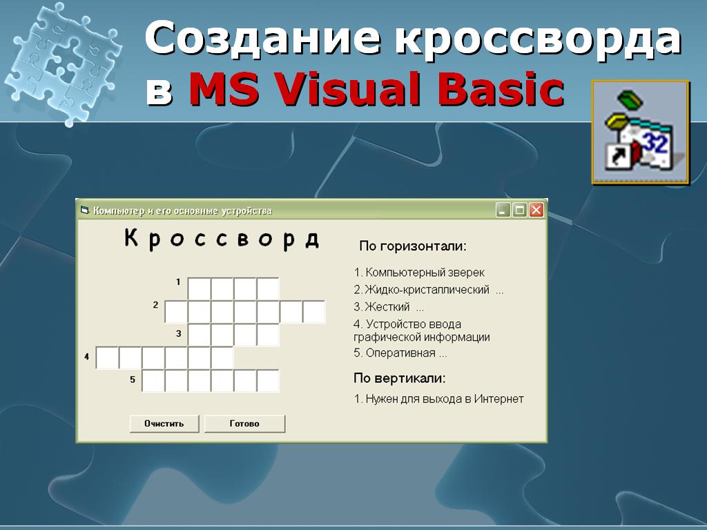 hello_html_m44facade.png