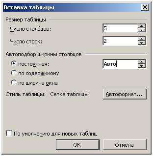 hello_html_m3ebde4f7.png