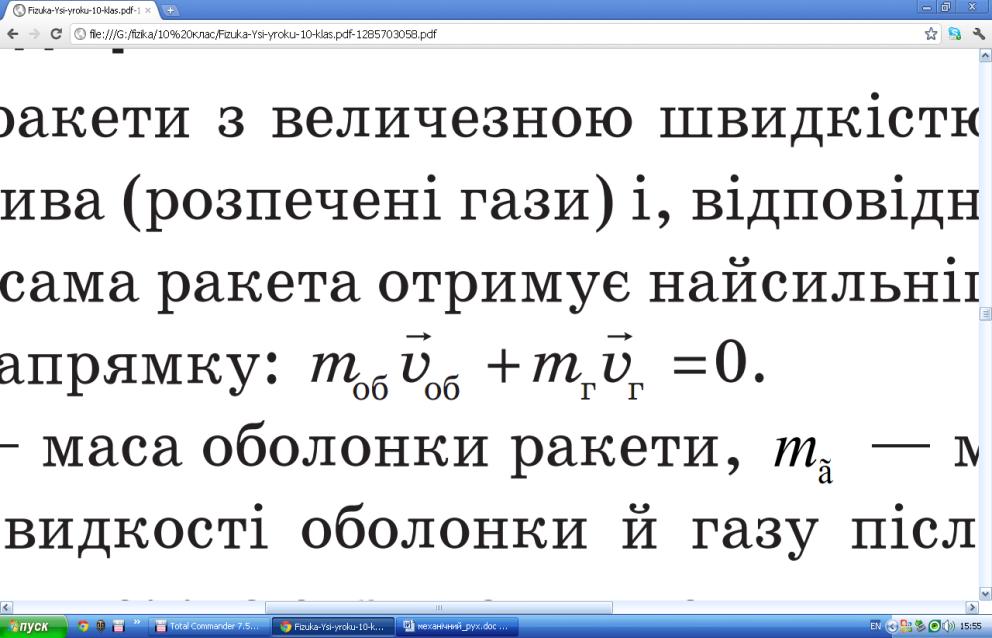 hello_html_4394e804.png