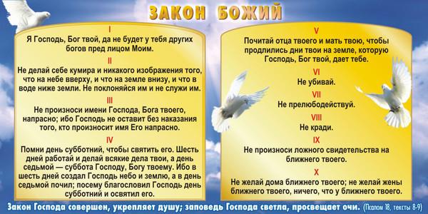 http://content.foto.mail.ru/mail/ksyu.kaminskaya/38/i-40.jpg