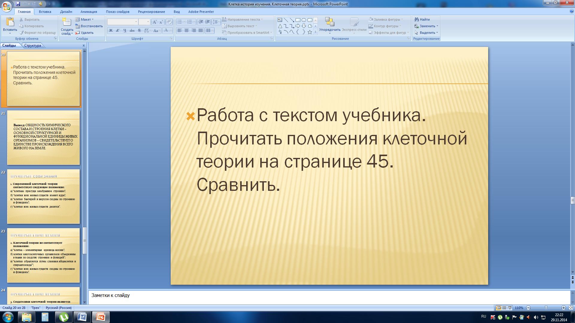 hello_html_36f5e2c1.png