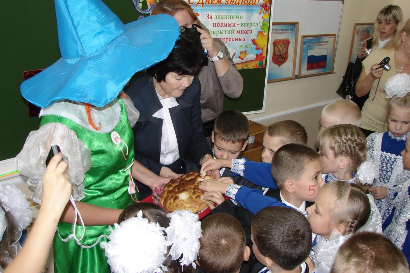C:\Users\toshiba\Pictures\посвящение в Занковцы !\школа\DSC08071.JPG