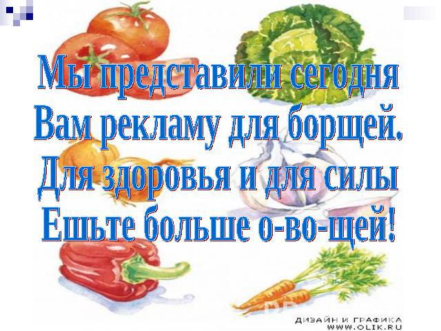 http://ppt4web.ru/images/1402/41360/640/img16.jpg