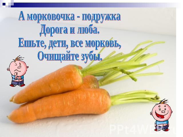 http://ppt4web.ru/images/1402/41360/640/img6.jpg