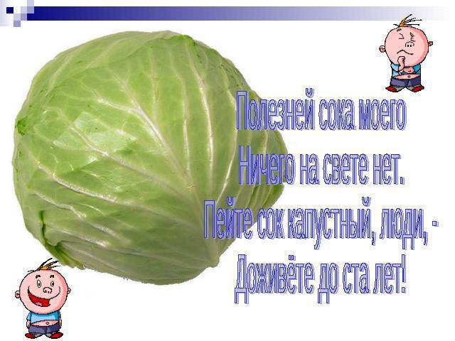 http://ppt4web.ru/images/1402/41360/640/img9.jpg