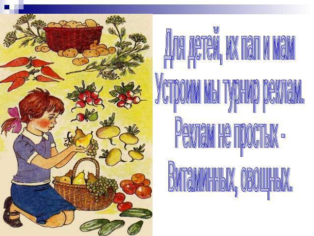 http://ppt4web.ru/images/1402/41360/640/img2.jpg