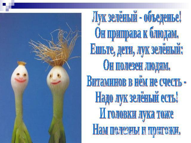 http://ppt4web.ru/images/1402/41360/640/img4.jpg