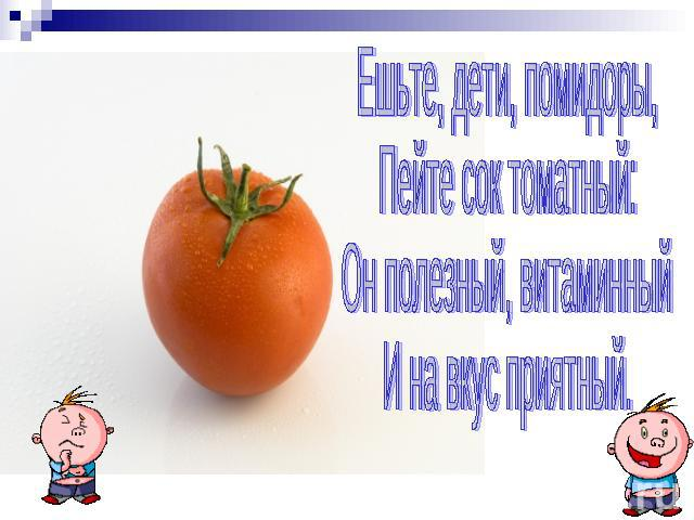 http://ppt4web.ru/images/1402/41360/640/img5.jpg