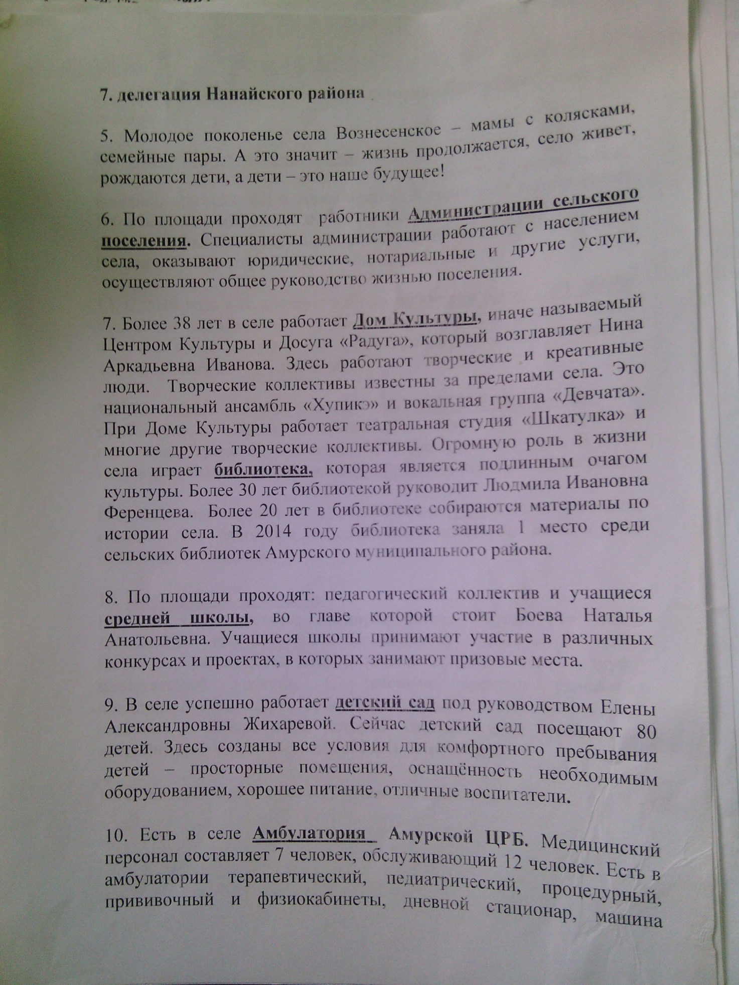 H:\Татьяне Сергеевне , все что у меня есть , остальное у Тани Г\IMG_20141004_140145.jpg