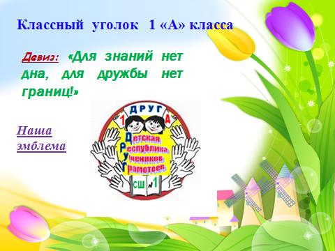 hello_html_7248f68e.png