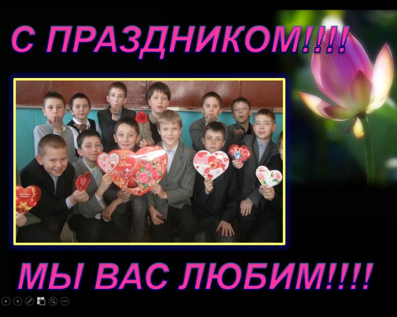 hello_html_m2f9da8fa.png