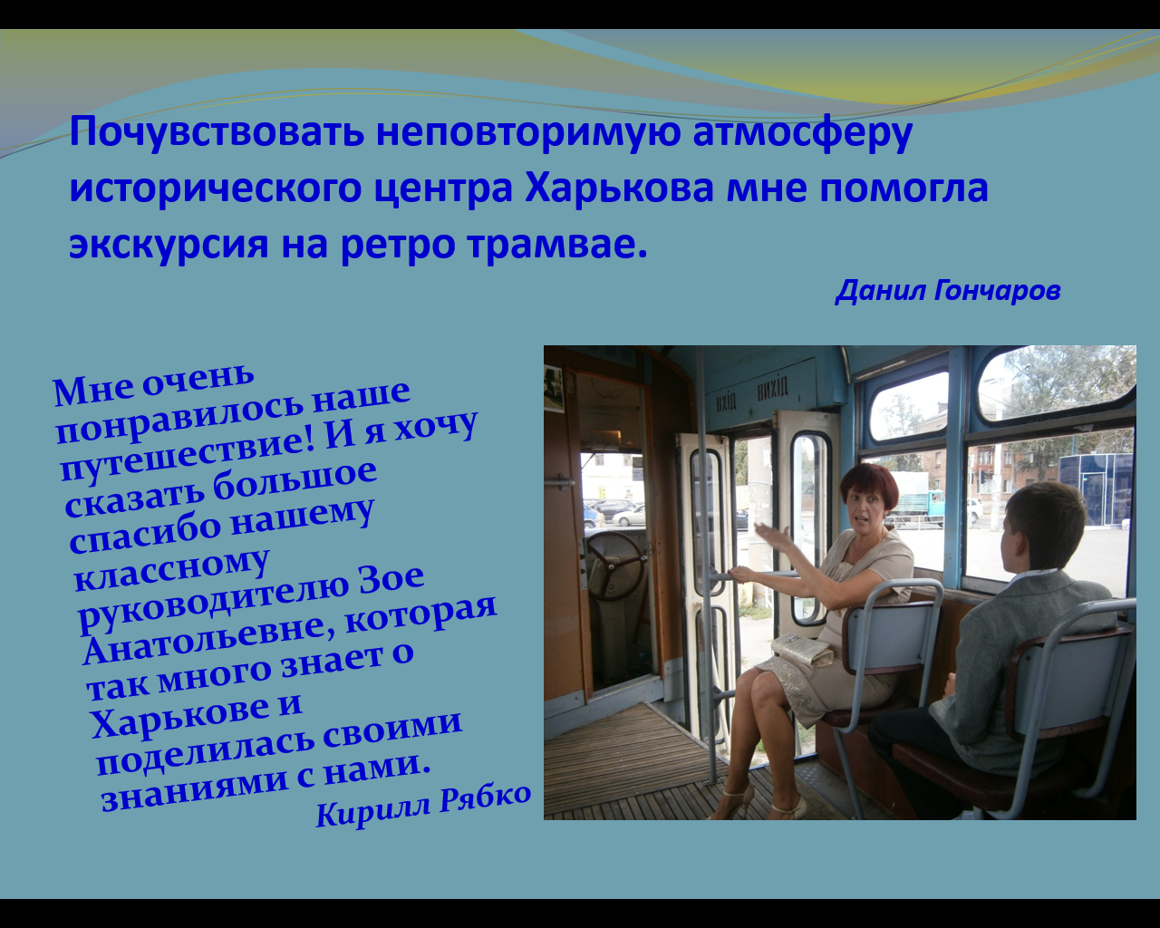 hello_html_m9db727.png
