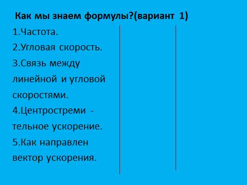 hello_html_3c01fc5e.png