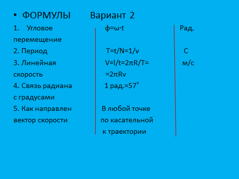 hello_html_572166b.png