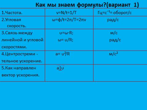 hello_html_m1e078864.png