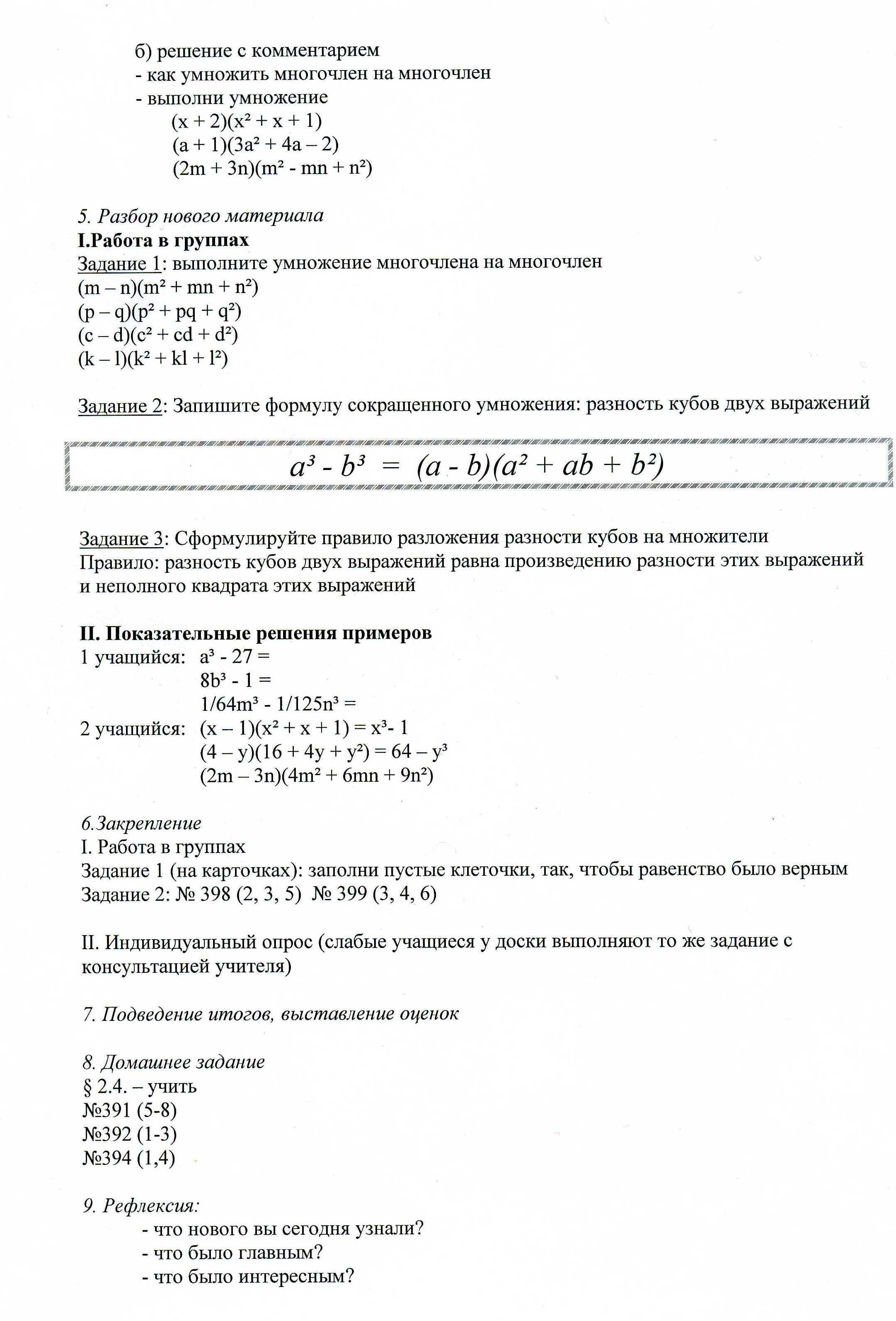 hello_html_2fac892f.jpg