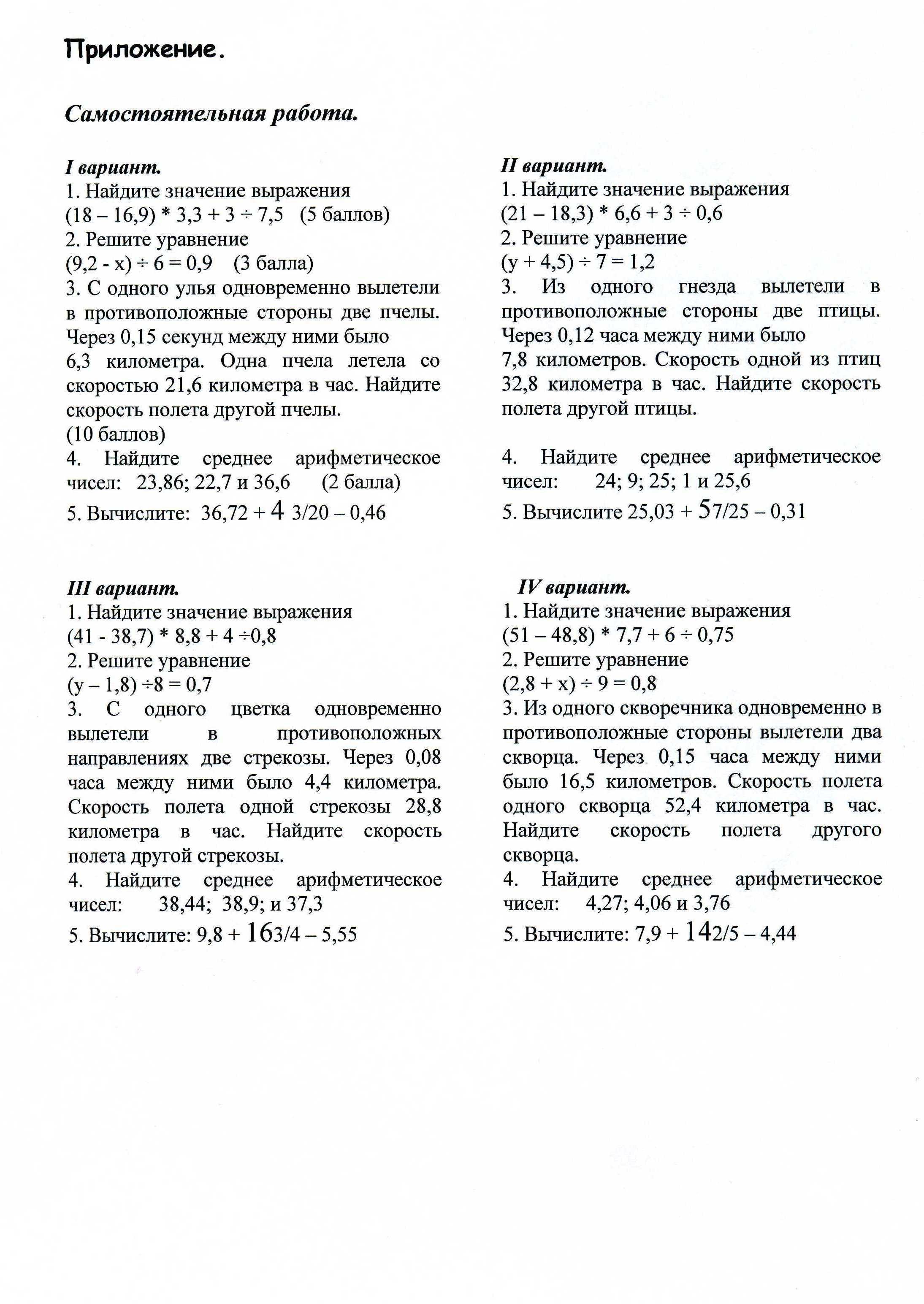 hello_html_6f97c630.jpg