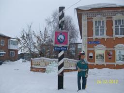 J:\НИД 2012-2013\КЕМтип НАУКА И\Фото город трепп ямалутдинов\100_1779.jpg