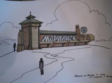 K:\НИД 2011-2012\Конкурс Созидание и творчество\ДП 2011Мариинск\Чертежи\3 чертёж\набросок стеллы.jpg
