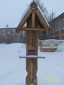J:\НИД 2012-2013\КЕМтип НАУКА И\Фото город трепп ямалутдинов\100_1777.jpg