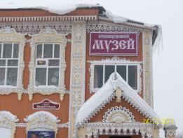 J:\НИД 2012-2013\КЕМтип НАУКА И\Фото город трепп ямалутдинов\100_1782.jpg