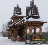 J:\Фото город трепп ямалутдинов\100_1771.jpg