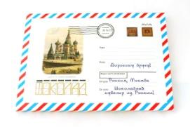 http://brandart.ru/wp-content/uploads/image/pismo_friend%2042.jpg