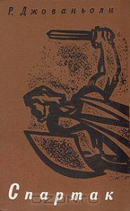 http://static1.ozone.ru/multimedia/books_covers/c300/1000768575.jpg